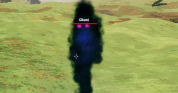 Valheim | Ghost - Drops & Location - GameWith