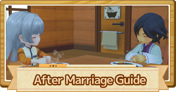 After Marriage - Event & Benefits | Story of Seasons Pioneers of Olive Town (SoS PoOT) - GameWith