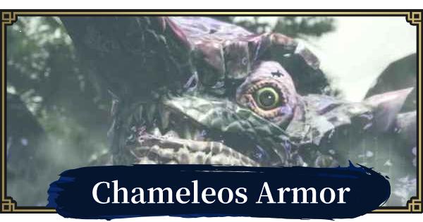 MH Rise | Chameleos Armor (Mizuha Set) - Stats & Skill | MONSTER HUNTER RISE (MHR) - GameWith