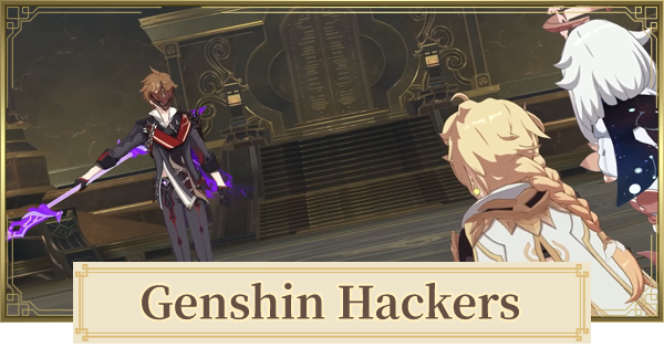 Hackers - How To Keep Your Account Safe | Genshin Impact - GameWith