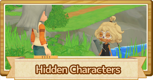 All Secret Characters - Can You Marry Them? | Story of Seasons Pioneers of Olive Town (SoS PoOT) - GameWith