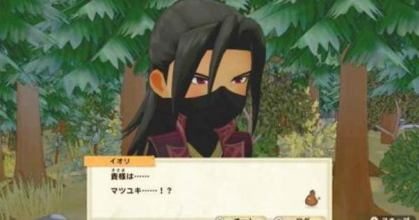 Matsuyuki - Events & Best Gifts | Story of Seasons Pioneers of Olive Town (SoS PoOT) - GameWith
