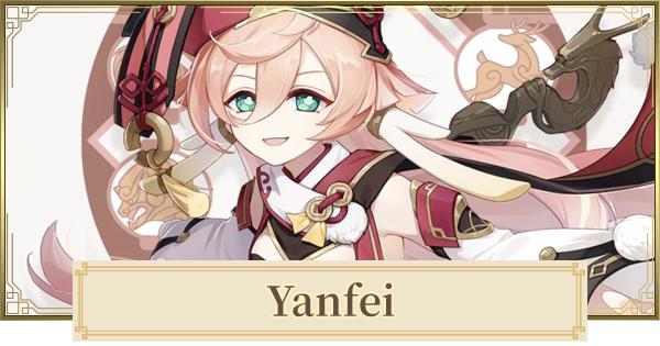 Yanfei Best Build, Team Comp & Weapon   Genshin Impact - GameWith
