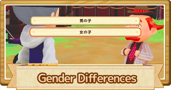 Gender - Differences & How To Change | Story of Seasons Pioneers of Olive Town (SoS PoOT) - GameWith