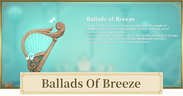Ballads of Breeze Guide - Rhythm Game & Ranks | Genshin Impact - GameWith