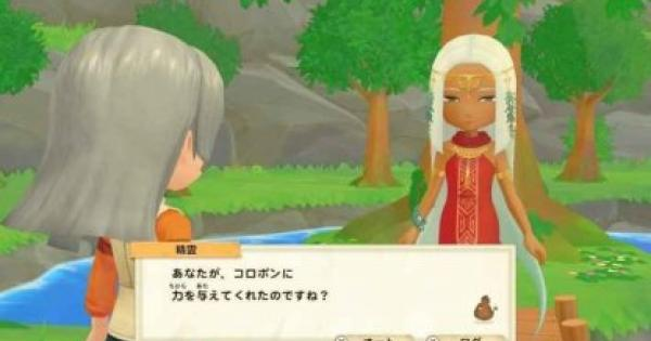 How To Divorce & Remarry Guide | Story of Seasons Pioneers of Olive Town (SoS PoOT) - GameWith