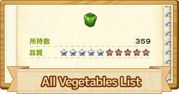All Vegetables List - Price & Where to Get | Story of Seasons Pioneers of Olive Town (SoS PoOT) - GameWith