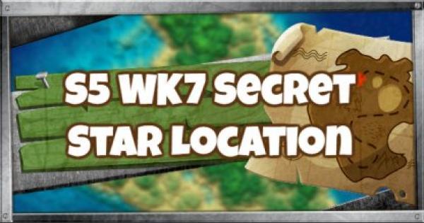 Fortnite | S5 Week 7 Secret Star Location - GameWith