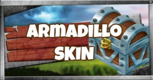 Fortnite | ARMADILLO Skin - Set & Styles - GameWith