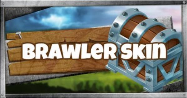 Fortnite | BRAWLER Skin - Set & Styles - GameWith
