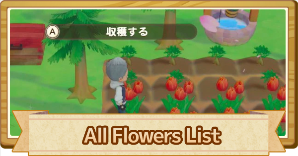 All Flowers List - Price & How To Get | Story of Seasons Pioneers of Olive Town (SoS PoOT) - GameWith