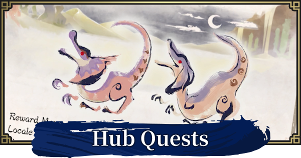 Hub Quests List - How To Unlock | MONSTER HUNTER RISE - GameWith