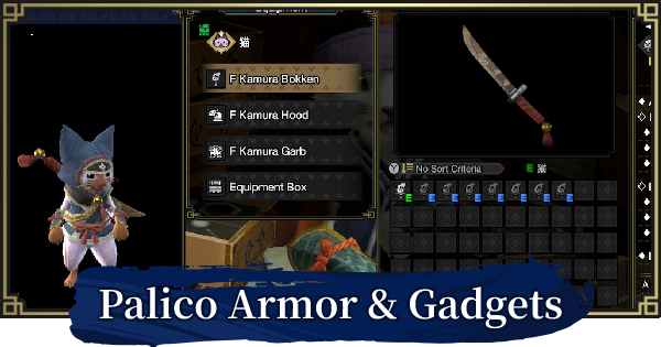 Palico Armor Sets & Gadget List | MONSTER HUNTER RISE - GameWith