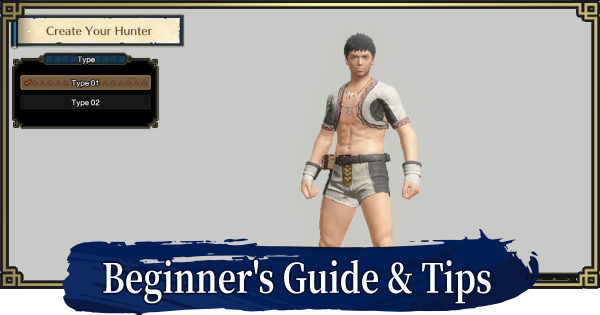 Beginner's Guide & Tips - What You Should Do | MONSTER HUNTER RISE - GameWith