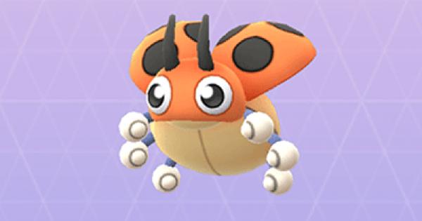 Pokemon Go Ledyba Stats Best Moveset Max Cp
