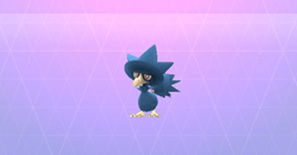 Pokemon Go | Murkrow - Stats, Best Moveset & Max CP