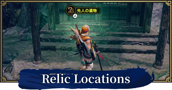 MH Rise | Relic Records - All Map Locations & Rewards | MONSTER HUNTER RISE (MHR) - GameWith