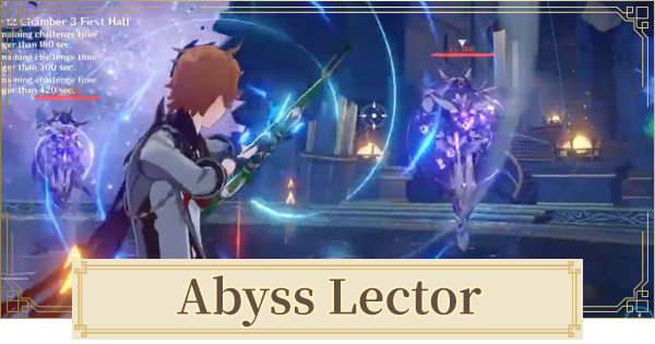 Abyss Lector - How To Break Shield & How To Defeat