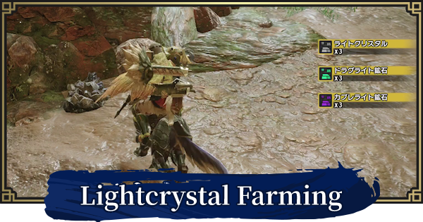 MH Rise | Lightcrystal - How To Get & Farming Route Guide | MONSTER HUNTER RISE (MHR) - GameWith