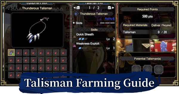 Talisman (Charm) Guide - How To Farm & Unlock | MONSTER HUNTER RISE - GameWith