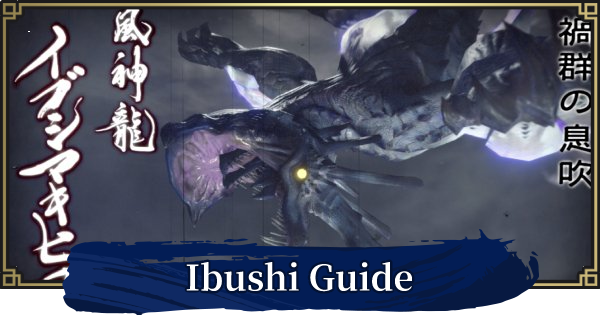 Ibushi Guide - How To Unlock & Beat | MONSTER HUNTER RISE - GameWith