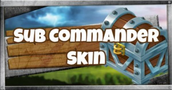 Fortnite | SUB COMMANDER - Skin Review, Image & How to Get