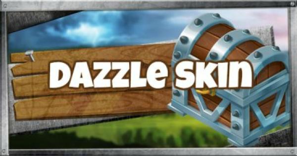 Fortnite | DAZZLE Skin - Set & Styles - GameWith
