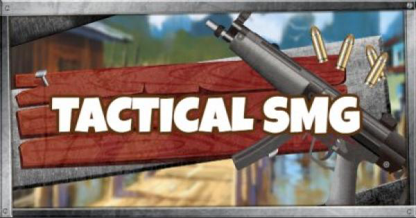 Fortnite | Tactical Submachine Gun - Damage & Stats - GameWith