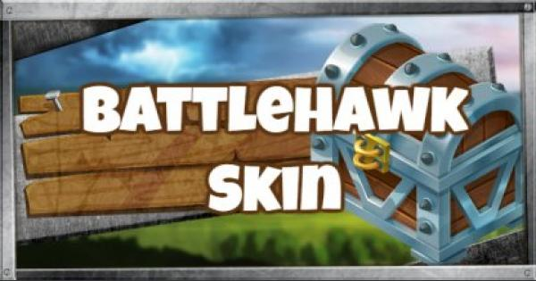 Fortnite | BATTLEHAWK Skin - Set & Styles - GameWith