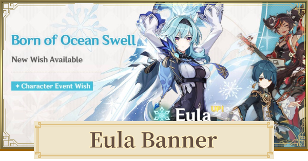 Eula Banner - Release Date & 4 Star Characters