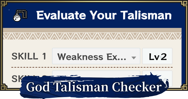 MH Rise | God Talisman Checker - Do You Have The Best Talisman? | MONSTER HUNTER RISE (MHR) - GameWith