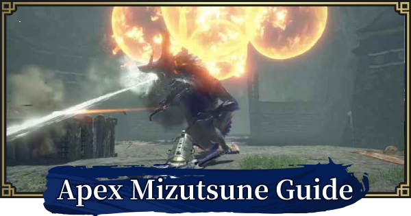 Apex Mizutsune Guide - Weakness & How To Beat