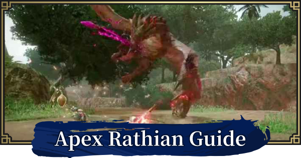 Apex Rathian Guide - Weakness & How To Beat