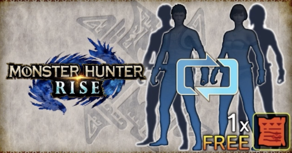 MH Rise | Character Edit Voucher - How To Change Appearance | MONSTER HUNTER RISE (MHR) - GameWith