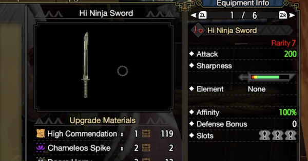 MH Rise | Hi Ninja Sword - Build Tips | MONSTER HUNTER RISE (MHR) - GameWith