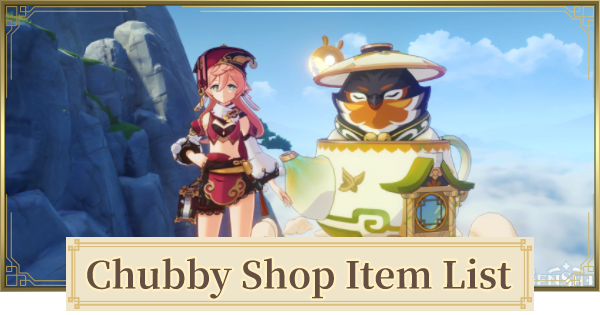 Traveling Merchant Item List - All Decorations & Furniture