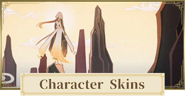Skin System (Character) - List & Possible Release