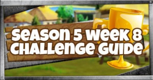 Fortnite | Season 5 Week 8 Challenges Guide - GameWith
