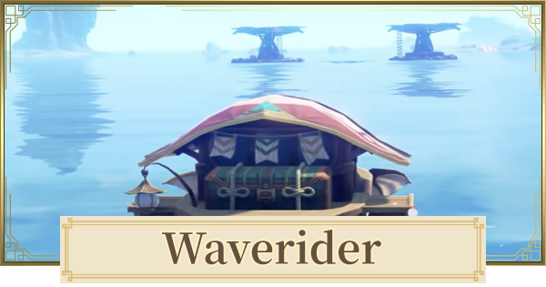 Waverider - Locations & How To Use | Genshin Impact - GameWith