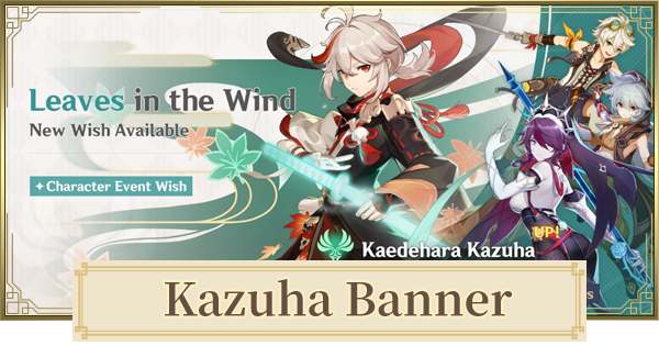 Banner For Kazuha Release Date & Characters | Genshin Impact - GameWith