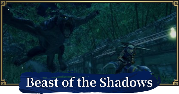 Beast of the Shadows - Event Quest