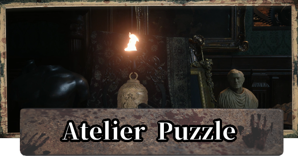 5 Bell Locations - Atelier Puzzle Solution
