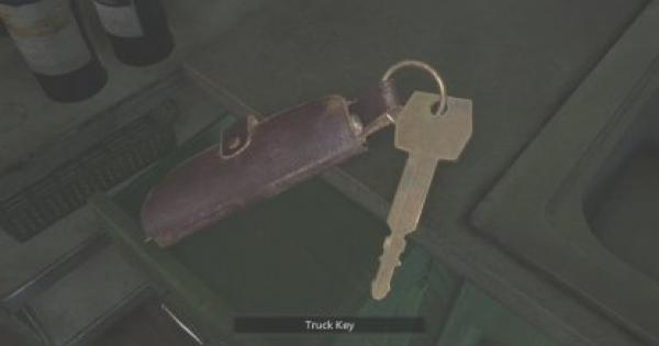 RE8 | Truck Key  - How To Get & Use | Resident Evil Village (RE Village) - GameWith