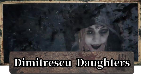 RE8 | Lady Dimitrescu Daughters - Bela, Cassandra, & Daniela | Resident Evil Village (RE Village) - GameWith