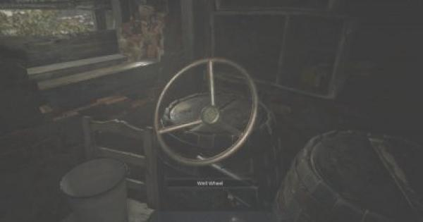 RE8 | Well Wheel  - How To Get & Use | Resident Evil Village (RE Village) - GameWith