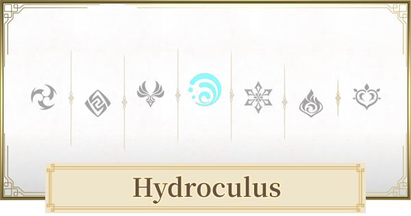 Hydroculus Location & Map   Genshin Impact - GameWith