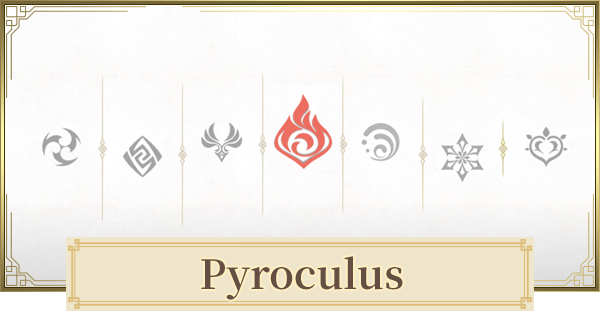Pyroculus - Release Date & Location Map   Genshin Impact - GameWith
