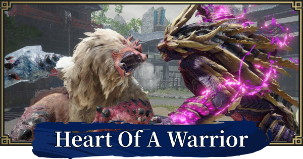 Heart of A Warrior - Event Quest