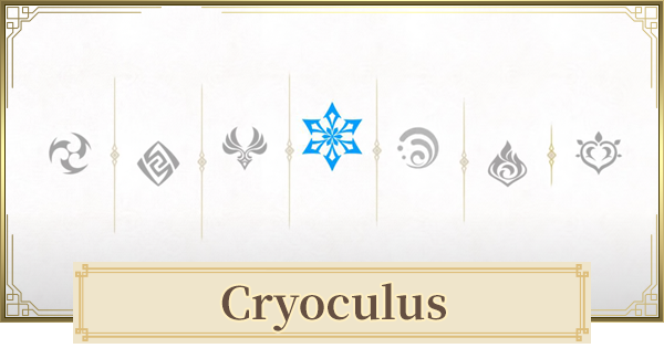 Cryoculus - Release Date & Location Map | Genshin Impact - GameWith