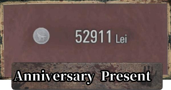 RE8 | Anniversary Present Challenge - 52911 Lei | Resident Evil Village (RE Village) - GameWith
